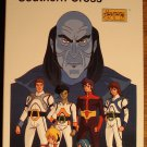 Robotech Southern Cross Vol. 1 VHS animated video tape movie film cartoon, Japanese manga, anime