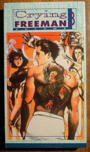 Crying Freeman #3 VHS animated video tape movie film cartoon, Japanese manga, anime