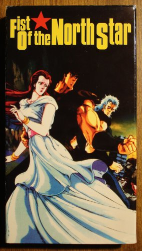 Fist of the North Star VHS animated video tape movie film cartoon, Japanese manga, anime