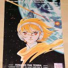 Toward the Terra anime manga promotional poster - rolled