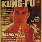 Inside Kung-Fu magazine November 1997, Brandon Lee (Bruce lee son), Rorian Gracie, martial arts