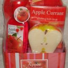 NEW * Body Naturals Apple Currant Bath Set 00125