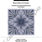 Mauve Flora 15 Coaster — A Kaleidoscope Original Beading Design Loom Version