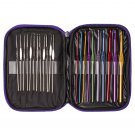 22 piece Aluminum Crochet Hook set with Zipper Carrying Case