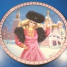 Barbie doll visits Russia porcelain collector plate Elaine Gignilliat Danbury Mint 1992 Mattel