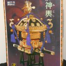 Portable Shrine Model Kit Doyusha Japan Authentic 1/5 Scale Super Detailed Gold Red Black Roof New