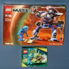 Lego Set Lot 7313 Life on Mars Red Planet Protector 7049 Alien Conquest NIB Minifigs New Sealed