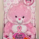 Care Bears Plush Pink Power Bear Limited Edition Show You Care Bracelet NIB 2008