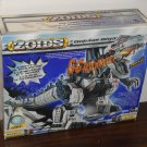 Zoids Lot Gojulas Giga 064 Gustav 025 Motorized Lights Sounds Action Figure Model Kit 1/72 Scale