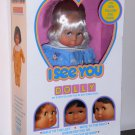 Uneeda 71390 I See You Dolly Doll 15 Inch 1988 Caucasian Blonde Hair Blue Follow You Eyes NIB