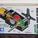 Tamiya 72004 Worm Gear Box H.E. Model Kit High Efficiency 1988 NIB