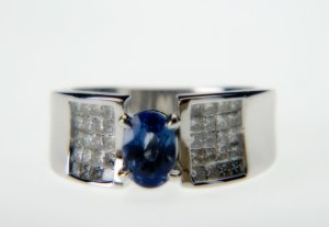 Beautiful natural 1,2ct sapphire 0.8ct diamond ring INDEPENDENT LAB APPRISAL included