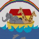 Noah's Ark Baby Boy Girl Afghan Crochet Pattern Graph