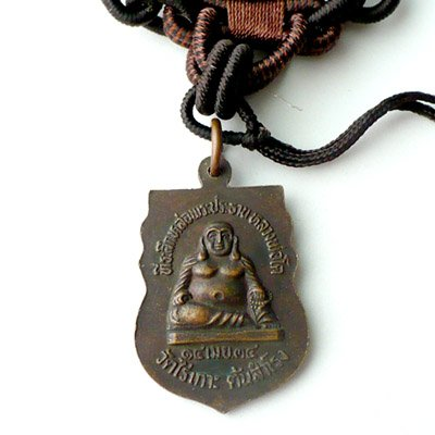 Asian Buddhist Amulet Necklace