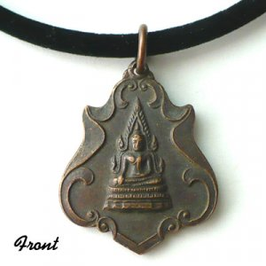 Buddhist Amulet on Black Felt Cord