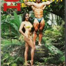 Strength & Health The Fitness Magazine January 1982-Tarzan Gallery-Micheal Lau Jodi Chong- Vintage