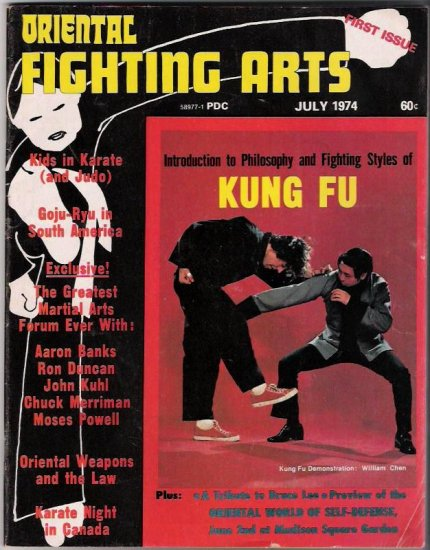 Oriental Fighting Arts- First Issue- Martial Arts- Aarons Banks- Ron Duncan-John Kuhl-Bruce Lee