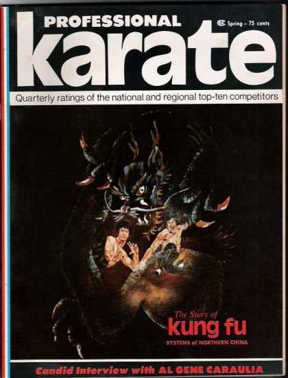 Professional Karate Spring 1974 Cover dedicated to the late Bruce Lee- Martial Arts
