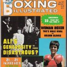 Boxing Illustrated-Ali's Generosity-Bantam Jing-Alfonso Zamora- Vintage Magazine