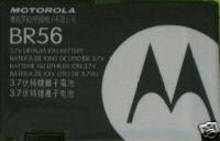 BR56 BR50 MOTOROLA RAZR RAZOR NEW V3 CELL PHONE BATTERY