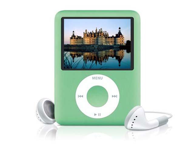 ON SALE: Next Generation iPod Nano Style ( 4GB )