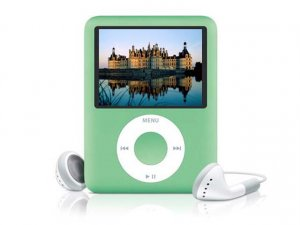 ON SALE: Next Generation iPod Nano Style ( 4GB )