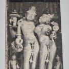 Krishnakanta's Will by Bankim-Chandra Chatterjee VINTAGE 1962 Indian Series Paperback Book