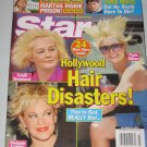 STAR MAGAZINE October 2004 Melanie Griffith Paris Hilton Cybill Shepherd Martha Stewart Chris Reeve