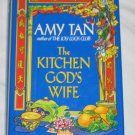 The Kitchen God's Wife by Amy Tan Historical Fiction (1991, Hardcover)