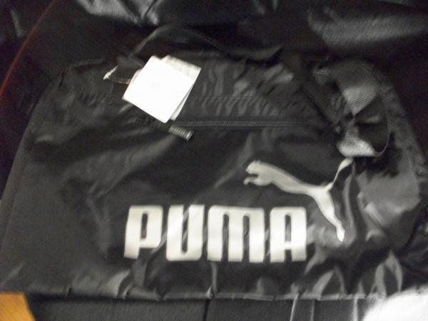 Puma Core Grip Bag (68169-01)