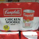 Soup  Chicken Noodle  12 cans ( 0.67 lbs., 305 g. each) pack