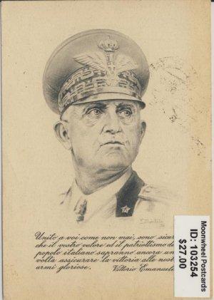 King Vittorio Emanuele