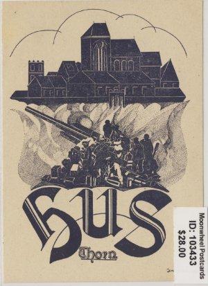 Propaganda. Officer School Army Artillery