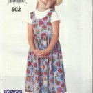 Pattern-Toddlers Very Easy Jumper-Sz 1-2-3   Summer