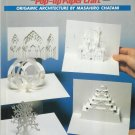 Origami-Paper Magic Pop-Up Paper Craft Origamic Architecture by Masahiro Chatani