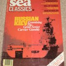SEA CLASSICS JULY 1977