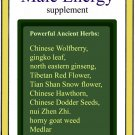 Herbal male energy supplement