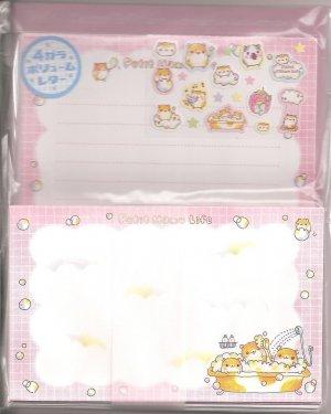 Q-Lia Petit Hamu Life Letter Set