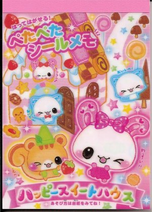 Crux Animal Gingerbread House Sweets Memo Pad