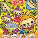 Q-Lia Colorful Monkeys Origami Memo Pad