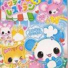 Crux Cute Animals Cafe Mini Memo Pad