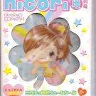 Q-Lia Nicori Girl Fold-Out Mini Memo Set