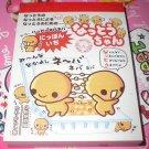 Crux Natto Chan Twins Mini Memo Pad
