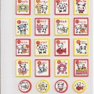 Crux Japanese Pandas Washi Sticker Sheet