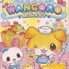 Q-Lia Wancoro Market Mini Memo Pad