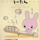 San-X Bunny and Pigs Mini Memo Pad