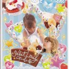Crux Sweet Lovely Girls Star Sticker
