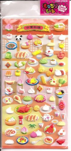 Kamio Dim Sum Puffy Sticker Sheet