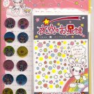 Crux Bunny and Rainbow Stars Letter Set
