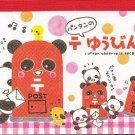 Crux Panda Postmen Memo Pad